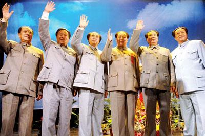 20081210_mao-zedong_1